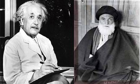 بسیج اساتید استان تهران